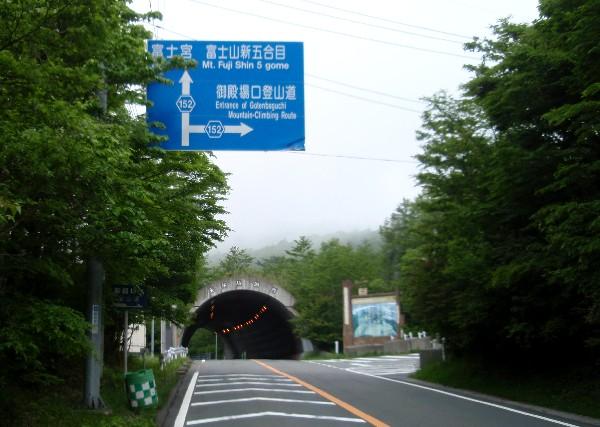P6120017.JPG登山道3.jpg