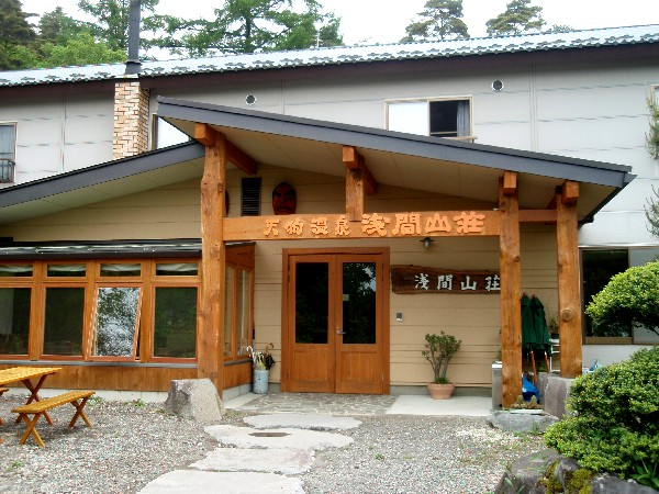 P6200008.JPG山荘.jpg