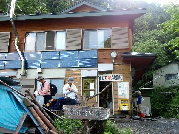P7100004.JPG夏沢鉱泉.jpg