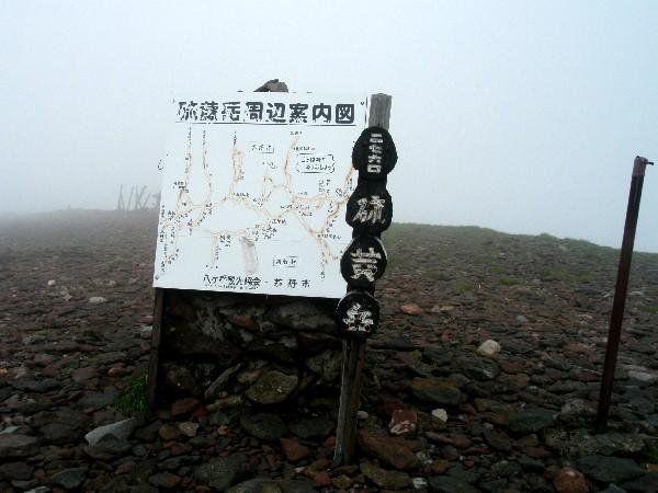 P7100016.JPG硫黄岳.jpg