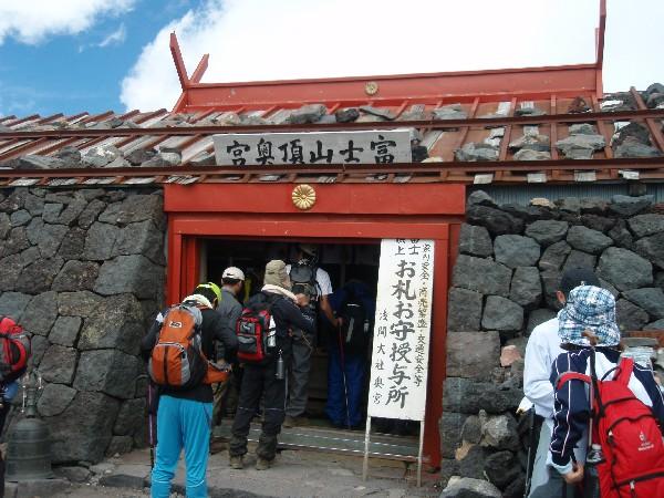 P7240034.JPG浅間神社.jpg