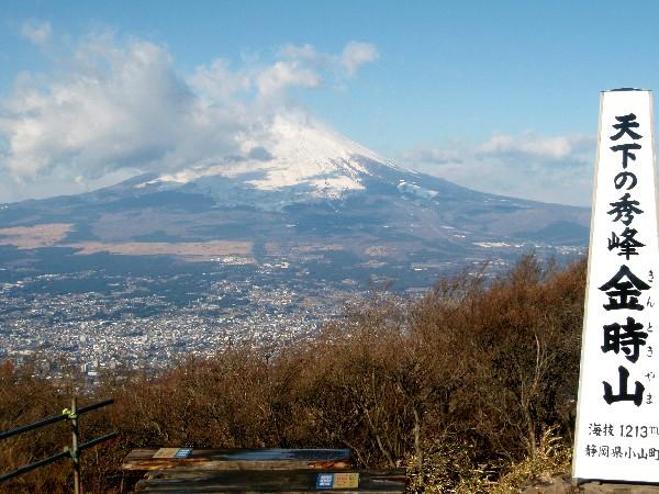 PC290012.JPG富士山.jpg
