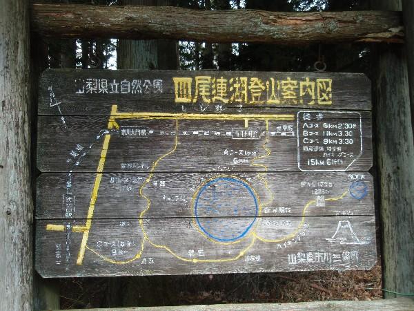 P1010001.JPG登山口.jpg