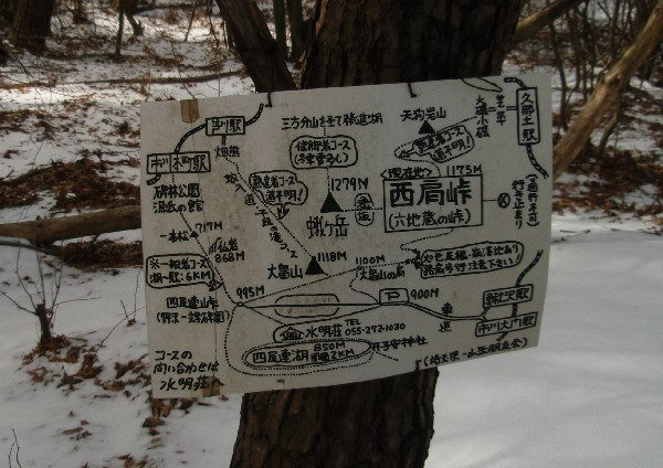 P1010004.JPG看板.jpg