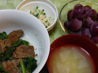 牛肉と小松菜