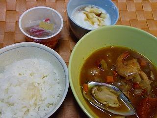 地中海風スープ