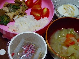 青梗菜とナスと豚肉の味噌炒め