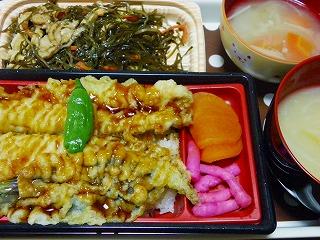 アナゴの天ぷら弁当
