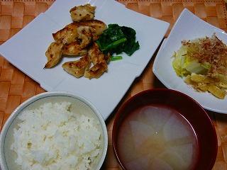 鶏ドレッシング焼き