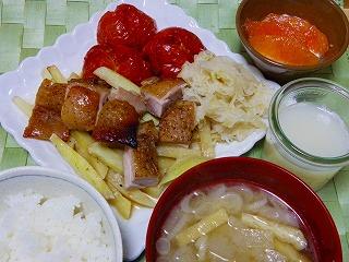 鶏と野菜のグリル
