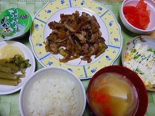 豚肉とマイタケとナスの味噌炒め