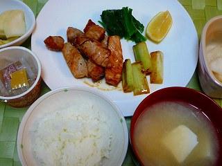 豚肉とネギの塩焼き