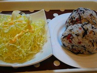 ひじき&カリカリ梅のおにぎり