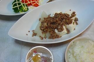 お豆腐と大根の肉味噌がけ