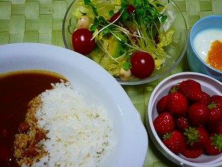 ひき肉と根菜のカレー