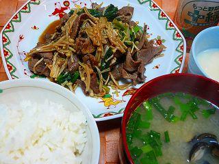 牛肉とえのきと青菜炒め