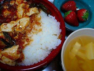 マーボー豆腐茄子丼