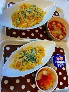 ツナと小松菜のクリームパスタ