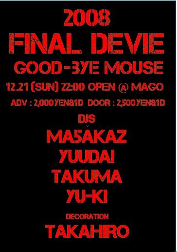 DEVIE2008a.jpg