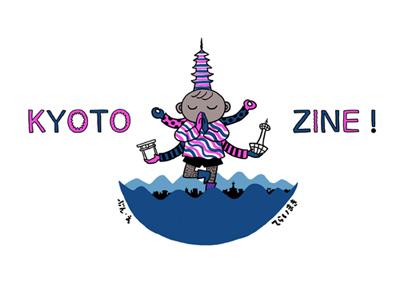 kyotozin.jpg