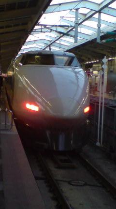 20081130070216