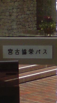 20081217110410