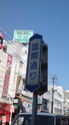 20081217140828.jpg