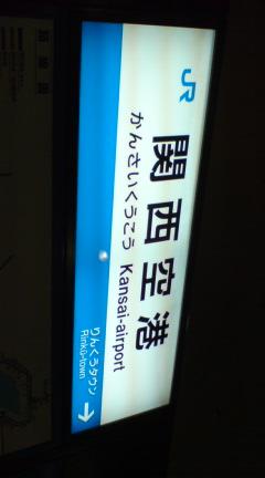 20081217194102