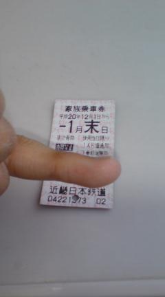 20090111091121