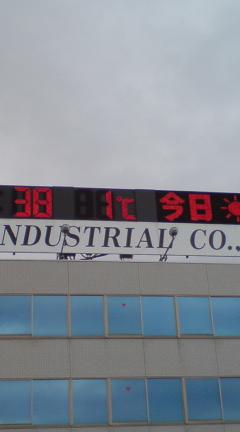 20090111124357