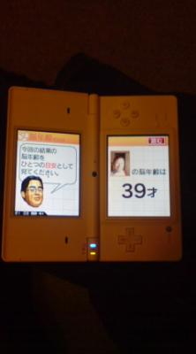 20090220210755