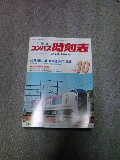 20090923002505