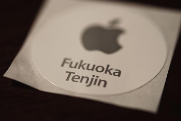 fukuokatenjin1.jpg