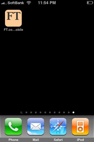 iphoneFT1.png