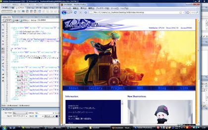 ss_web1.jpg
