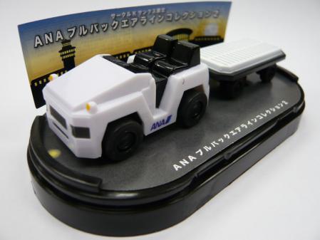 トーイング・トラクター
