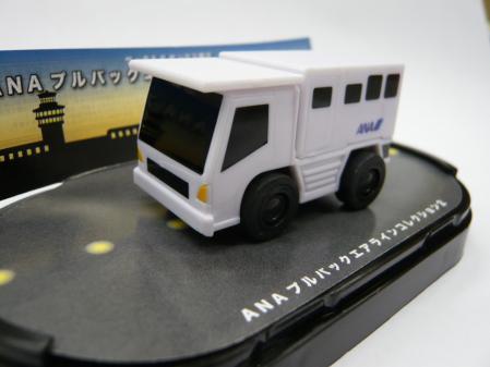 キャビンサービス車