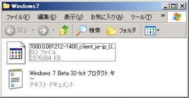 01_20090112112443.jpg