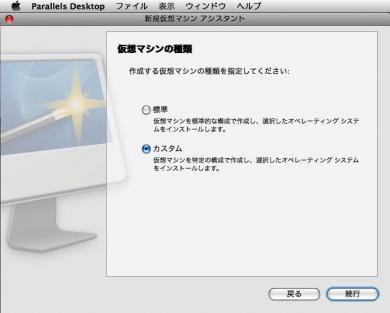 02_20090112112601.jpg