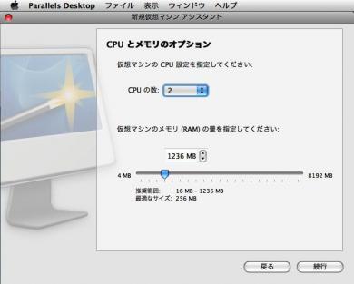 03_20090112112746.jpg