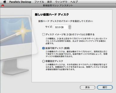 04_20090112112921.jpg