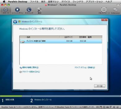 07_20090112113218.jpg