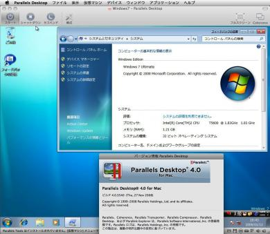 09_20090112113343.jpg