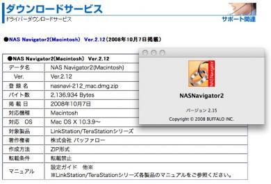 10_20090221143152.jpg