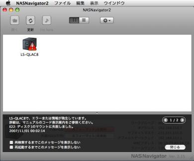 11_20090221143506.jpg