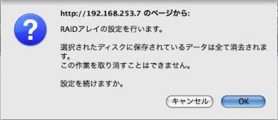 17_20090221144708.jpg