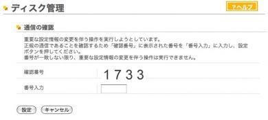 18_20090221144724.jpg