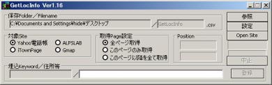 スクリーン02