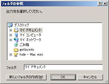 スクリーン03