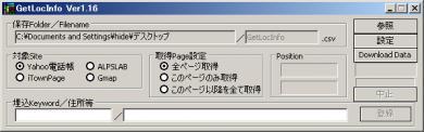 スクリーン09